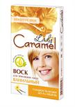 ЭЛЬФА Caramel Lady