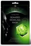Альгинатные маски SkinLite