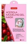 Альгинатные маски Purederm