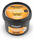 Уход за лицом Organic Shop