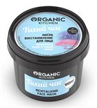 Маски в тубе Organic Shop