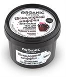 Очищение лица Organic Shop