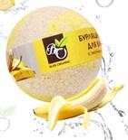 Шарики для ванн Bliss Organic