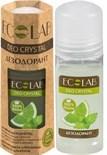 Дезодоранты Ecolab
