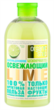 Шампуни Organic Shop