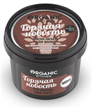 Маски Organic Shop