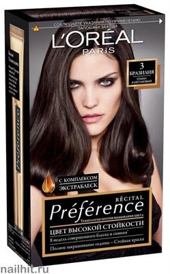 Стойкая краска для волос L'Oreal Paris Preference, тон 3 Бразилия Темный каштан - фото 167870