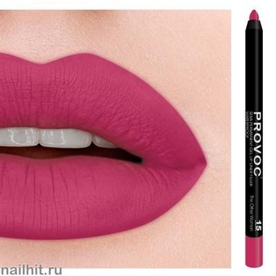 № 15 Provoc The Other Woman Гелевый карандаш для губ (матовый, амарантовый, красно- розовый) - фото 169630