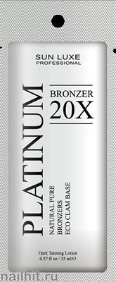 10 Sun Luxe Крем для загара в солярии Platinum Bronzer 20x Бабл гам - фото 186324
