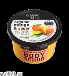10143 Organic Shop Скраб для тела Кенийский манго 250мл