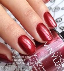 174 VINYLUX CND Crimson Sash (Темно-бордовый, плотный, с микроблеском)