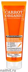13991 Organic Shop Carrot organic супер укрепляющий Морковный био бальзам для волос 250мл
