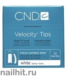 Типсы для ногтей, CND Velocity White Tips, 50 шт, (Размер 10) Белые