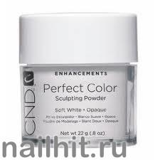 Perfect Soft White CND 22гр (Акриловая пудра плотная, мягкий белый оттенок, неяркая)