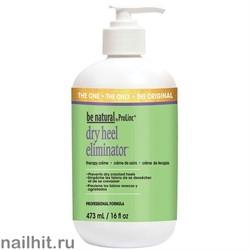1282 Be Natural Увлажняющий крем для рук и ног Dry Heel Eliminator 473гр