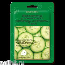 210 SkinLite Маска для лица Успокаивающая с коллагеном и экстрактом Огурца 1 шт
