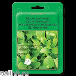 211 SkinLite Маска для лица Подтягивающая с коллагеном и экстрактом Зеленого чая 1 шт