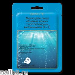 213 SkinLite Маска для лица «Сияние кожи» с коллагеном и витаминами В и Е 1шт