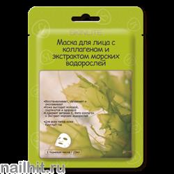229 SkinLite Маска для лица С коллагеном и экстрактом морских водорослей  1 шт