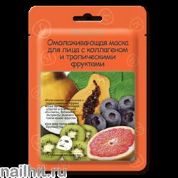 223 SkinLite Маска для лица Омолаживающая с коллагеном и тропическими фруктами  1 шт