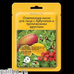 226 SkinLite Маска для лица Освежающая с арбутином и тропическими фруктами  1 шт