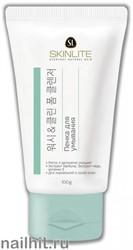 702 SkinLite Пенка для умывания (для сухой и нормальной кожи) 120гр