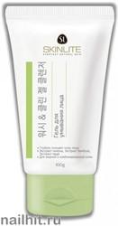 705 SkinLite Гель для умывания (для жирной и комбинированной кожи) 120гр