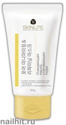 701 SkinLite Очищающая маска с Белой глиной, стягивающая поры  (для жирной, комбиниров кожи) 120гр