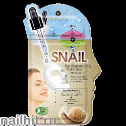 274 SkinLite Мультишаговая омолаживающая программа (Маска и сыворотка) 2 этапа