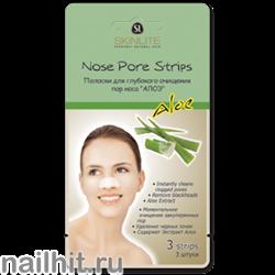 246 SkinLite Полоски для глубокого очищения пор носа  АЛОЭ , 3 шт