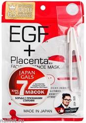 """680105 Japan Gals  """"Facial Essence Mask"""" Маски для лица с плацентой и EGF фактором 7шт"""