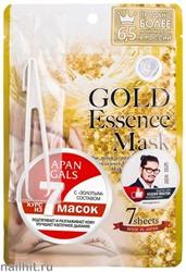 680129 Japan Gals Маски для лица с золотым составом 7шт