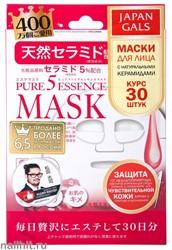 """007263 Japan Gals """"Pure5 Essential"""" Маска для лица с натуральными керамидами 30шт"""