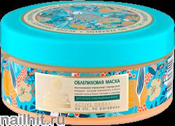 32444 Natura Siberica Облепиховая маска  Глубокое восстановление 300мл Для поврежденных волос