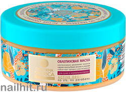 32451 Natura Siberica Облепиховая маска  Глубокое увлажнение 300мл Для сухих и нормальных волос