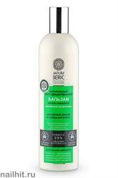 33984 Natura Siberica Дикий можжевельник Бальзам  Шикарный объем и сияющий блеск  400мл (Для всех типов волос)
