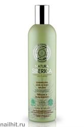 30433 Natura Siberica Шампунь  Объем и Увлажнение 400мл (Для сухих волос)