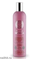 30440 Natura Siberica Шампунь  Защита и Блеск 400мл (Для окрашенных и поврежденных волос)
