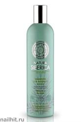 30341 Natura Siberica Шампунь  Объем и Баланс 400мл (Для жирных волос)