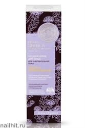 30662 Natura Siberica Ночной крем для лица 50мл Для чувствительной кожи, защита и восстановление