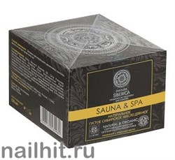 30969 Natura Siberica Густое масло для ног 120мл