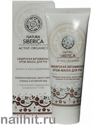 30266  Natura Siberica Крем-маска для рук Сибирская витаминная 75мл