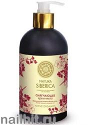 30990  Natura Siberica Жидкое мыло  Смягчающее 500мл