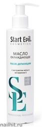 1469 Aravia 2011 Масло START EPIL  после депиляции охлаждающее с экстрактом мяты и витамином Е 200мл