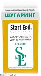 2031 Сахарная паста  START EPIL  для депиляции  СРЕДНЯЯ  средней консистенции в картридже 100гр