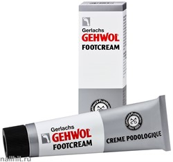 24005 Gehwol Footcream Крем для уставших ног 75мл