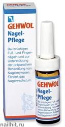 25101 Gehwol Nagelpflege Масло по уходу за ногтями 15мл