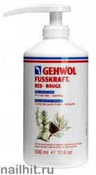 12311 Gehwol Красный бальзам для сухой кожи ног 500мл Согревающий
