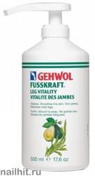 11111 Gehwol Fusskraft Bein-Vital Оживляющий бальзам для ног 500мл