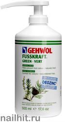 111011125 Gehwol Fusskraft grun Зелёный бальзам для ног 500мл
